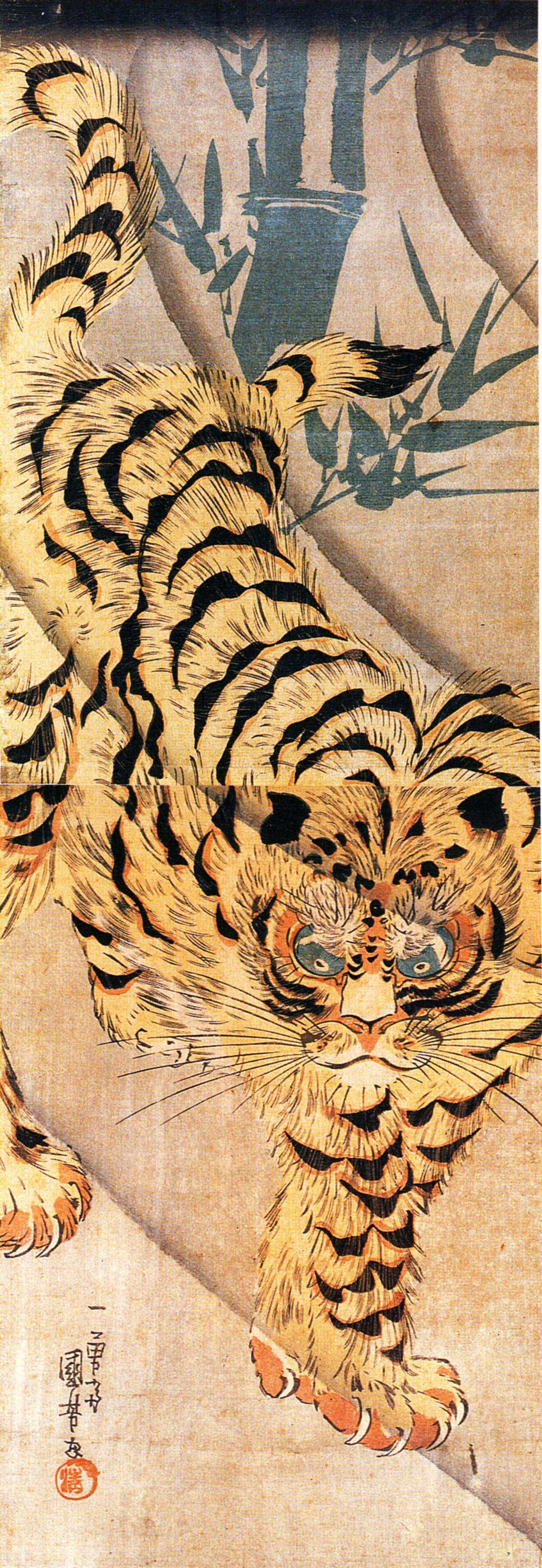 Tiger woodblock print by Utagawa Kuniyoshi