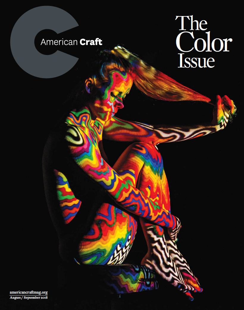August/September 2018 American Craft magazine cover