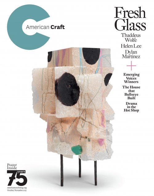 American Craft magazine, October/November 2017 cover