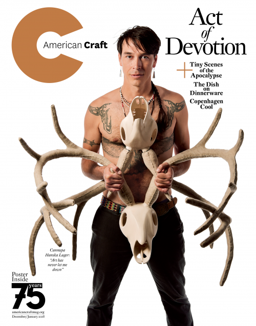 December/January 2018 American Craft cover
