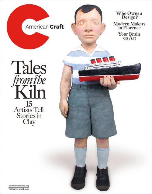 February/March 2019 American Craft cover