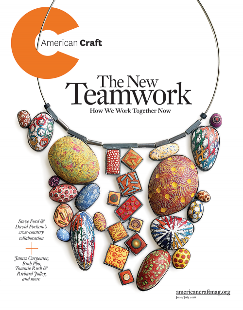 June/July 2016 American Craft magazine cover
