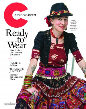 August/September 2016 American Craft cover