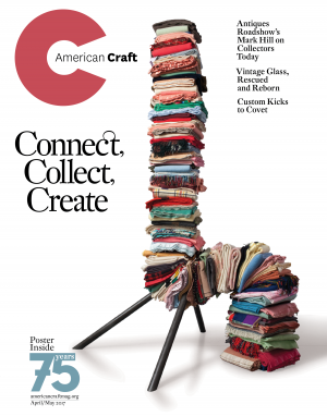April/May 2017 American Craft cover