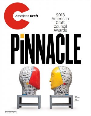 October/November 2018 American Craft