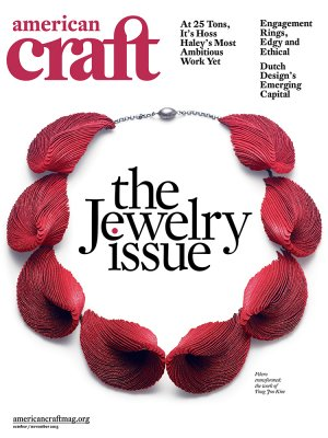 American Craft magazine October/November 2015 issue cover